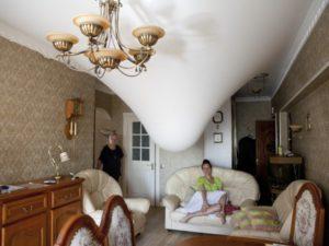 skidka-na-slitie-300x225 Как снять натяжной потолок