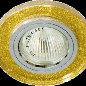 точечные светильники для натяжных потолков купить