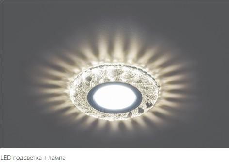 CD907-svetilnik-2 Светильник потолочный встраиваемый с подсветкой CD907 Feron