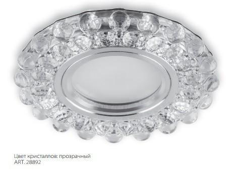 CD909-svetilnik Светильник потолочный CD909 Feron