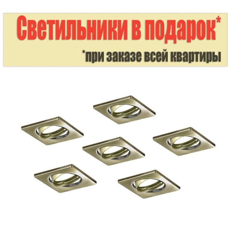 Натяжные потолки – акция: светильники ванную и туалет в подарок